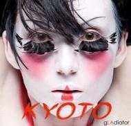Skrillex – Kyoto (feat. Sirah) (gLAdiatorremix)