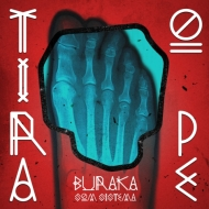 Buraka Som Sistema – Tira o Pe (Official video)