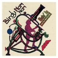 Birdy Nam Nam – Goin' In (Skrillex Goin' Hard Mix) (Mendez Moombahcore BOOTLEG Edit) [freedownload]