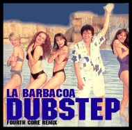 Georgie Dann – La Barbacoa (Fourth Core Dubstep Remix) + Azealia Banks – 212 Ft Lazy Jay (Fourth Core Dubstep Remix) [free download]