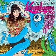 Kreayshawn – Twerkin!!! (feat. Diplo x SissyNobby)